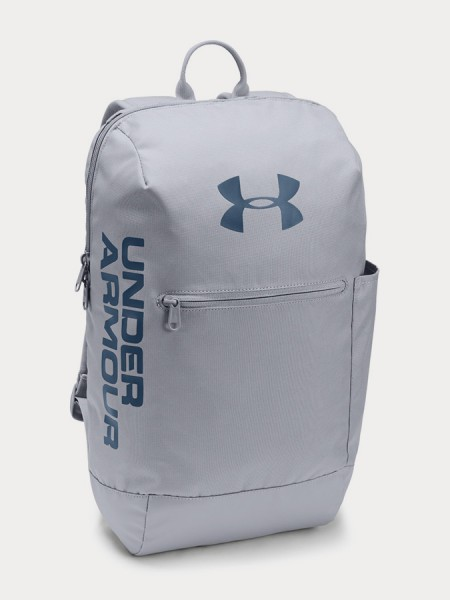 Batoh Under Armour Patterson Backpack Šedá 534910