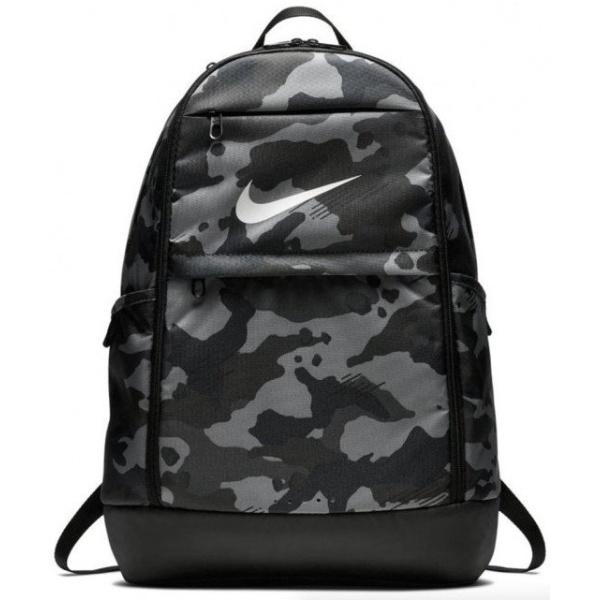 Nike Brasilia XL Backpack Jednotná 5362069