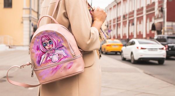 Pro dámy: Jaký batoh se kvám hodí?