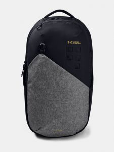 Batoh Under Armour UA Guardian 2.0 Backpack- šedá