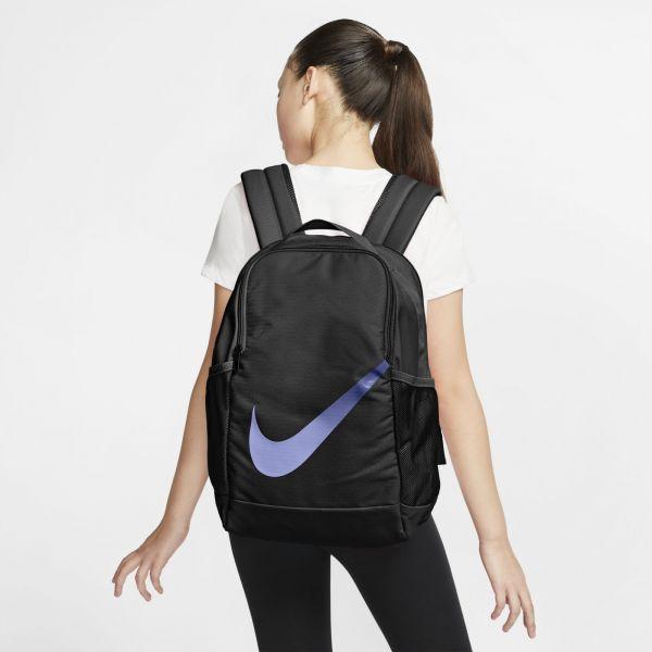 Nike Brasilia BLACK/BLACK/GAME ROYAL