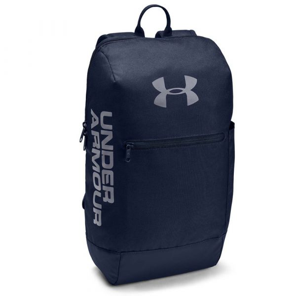 UNDER ARMOUR Sportovní batoh Patterson modrý 17 l