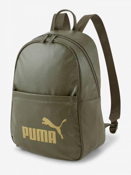 Core Up Batoh Puma Zelená 1062092